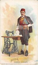 1892 Singer Manufacturing Co. Trade Sewing Card Bosnia ( Austria-Hungary )   2