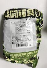 FROM JAPAN SDF Ration  Battle Eating Type II  Jumbo sausage cream stew
