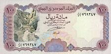 Jemen / Yemen arabische Republik P.28 100 Rials (1993) (1) UNC