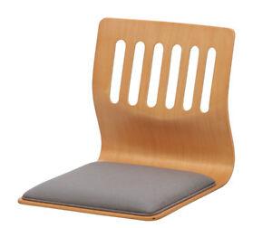 Zaisu Floor Chair It is suet on Tatami room