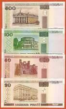 P24-27 Belarus / Weißrußland  20-500   4 Werte   UNC