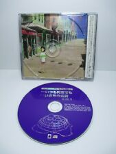 2001 Cd Spirited Away Sound Track Tokuma Japan Communications Studio Ghibli