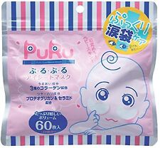 Purupuru eye sheet mask 60 sheets  From Japan