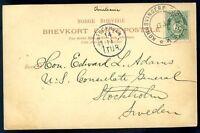 NORWAY TO SWEDEN, KONGSVINGER Cancel on Card 1911, VF
