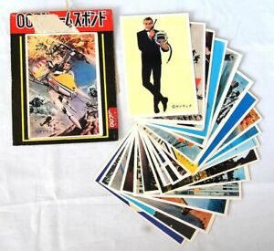 007 James Bond YOU ONLY LIVE TWICE 1967 Japan x17 Trading Cards & Hanging Holder