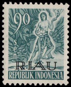 ✔️ INDONESIA 1954 - KSATRIA RIAU OVERPRINT - ZBL. 16 ** MNH OG  [IDR016]