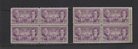 USA Sc # 776, 2 Blocks (4) # 1043 The Alamo P/B 4, # 778 TIPEX S/S MNH FREE SHIP