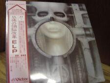 EMERSON LAKE & PALMER BRAIN SALAD SURGERY JAPAN REPLICA 2002 ORIGINAL OBI CD