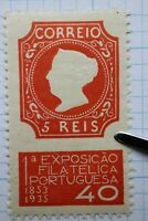 Portugal sc#570 MH 1935 first Portuguese Philatelic Exhibition stamp show expo