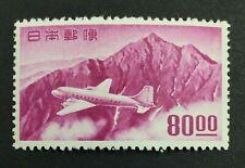 Momen: Japan Sc #C21 1951-2 Mint Og Nh Lot #3328