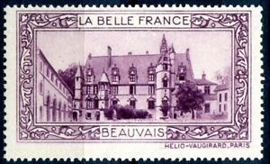castle of Beauvais cinderella poster stamp