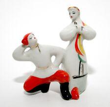 Vintage Rare 1970s USSR Soviet Russian Porcelain Figurine Dancing Couple + Gift
