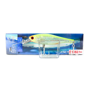 Zipbaits ZBL Shad 70 SS Slow Sinking Lure 476 (1215)