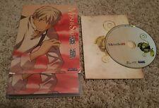 Mushi-Shi Volume 4 (DVD) anime Funimation Episodes 15-18 Kodansha MMV RARE OOP