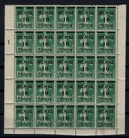 PP137624/ FRENCH MEMEL – VARIETIES – MI # 54a MINT MNH – BLOCK OF 25