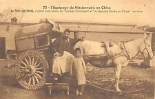 Br64920 crew missionary in China chariot china