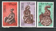 SOMALIA AFRICA   STAMPS MH  LOT  RS56307