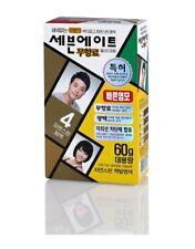 Seven Eight No ammonia No Odor Hair Color #4 Natural Brown 2.11oz Made in Korea