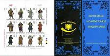 Albania 2005. National folk costumes. Mi. 3060-71. Set Sheet Booklet MNH