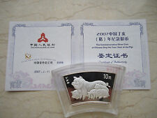 China 2007 Pig Silver (Fan-Shaped) 1 Oz Coin
