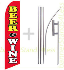 Feather Flutter Swooper Tall Banner Sign 15' Flag Kit - Beer & Wine rb