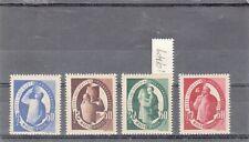 Hungary Stamps. (Magya Posta)