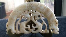 """White Nephrite Jade Flat Pi Carving Huang 4 Dragons Old Fine Quality 5"""" Wide."""