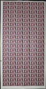 MOROCCO AGENCIES: 1937 Full 20 x 6 Sheet 15c Overprint Examples Margins (41958)