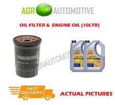 DIESEL OIL FILTER + LL 5W30 ENGINE OIL FOR KIA MAGENTIS 2.0 140BHP 2009-10