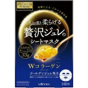 Utena Premium Puresa Golden Jelly Mask - Collagen (33g x 3 Masks)