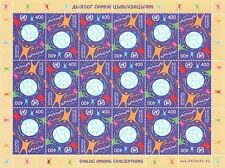 2001 Dialogue among civilizations - Belarus - minisheet