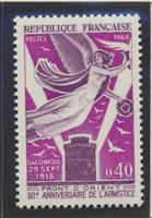 France Stamp Scott #1221, Mint Never Hinged
