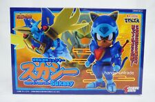 Action Toys ES Gokin ES-PC03 Samurai Pizza Cats Sukasy Figure