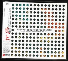 Conflagration by GROUND-ZERO(大友良英) Sank-Ohso Discs CMDD-00047 japan indies Vol 2