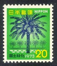 Japan 1973 Afforestation/Palm Trees/Nature/Plants/Conservation 1v (n29722)