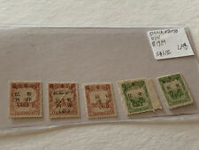 China Stamp Lot LA8