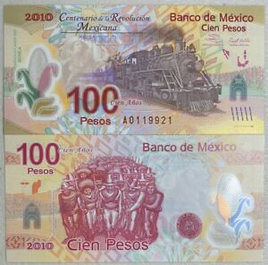 2007(2010) Mexico Train 100 Peso Polymer  Series A, Prefix A Gem Unc