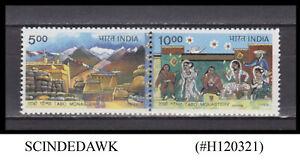 INDIA - 1999 TABO MONASTRY AND MOUNTAINS SE-TENANT 2V MNH