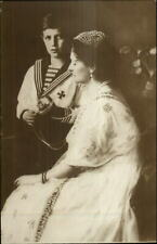 Russian Royalty Son & Wife of Czar Nicholas c1915 Real Photo Postcard xst