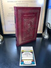 Titus Andronicus- The Complete Works of William Shakespeare - Easton Press