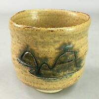 Japanese Ceramic Tea Ceremony Bowl Chawan Vtg Ki Seto Cylindrical Pottery GTB604