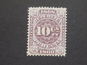 (1) MNH 18668-9 Peru 10 centavo Revenue stamp