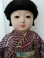 LOVELY 21 INCH VINTAGE COMPOSITION ORIENTAL GIRL ON STAND