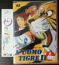 DVD L'UOMO TIGRE II N.5   Ed. YAMATO VIDEO  OFFERTA SPECIALE!