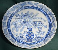 ORIENTAL - DECORATIVE Blue PEONY Plate - Beautiful pattern!