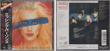 MISSING PERSONS Spring Session M Past Masters JAPAN Obi CD TOCP-6353 80s RARE