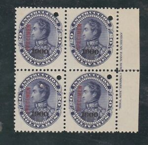 venezuela 1900 block of four,MNH opt specimen & hole,       q402