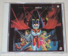 Combattler V Original BGM Collection CD Animex 1200 Anime Original Soundtrack