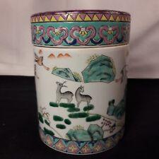 Famille-rose Porcelain Gourds  Deer Birds Caddy Tea Canister Pumpkins Butterfly
