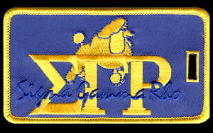 """Sigma Gamma Rho """"poodle"""" Luggage Tag  L@@K AT THIS!!"""